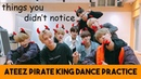 Things You Didnt Notice in ATEEZs Pirate King Dance Practice Halloween version