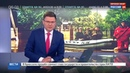 Новости на Россия 24 Ставропольский паводок всем пострадавшим выплатят компенсации