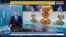Новости на Россия 24 • РПЦ: приложиться к мощам Святителя Николая можно без всякой очереди