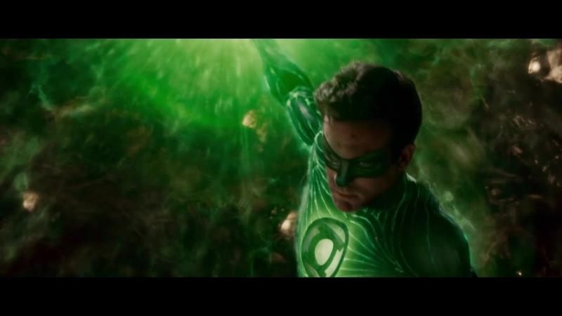 Зелёный Фонарь - Дублированный трейлер 2