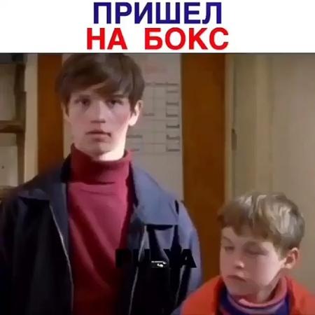 Instagram post by Цунтинский район с @БЕЖТА-СИТИ • Nov 17, 2018 at 12:54pm UTC