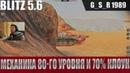 WoT Blitz - Баги механики игры и Фиолетовый клоун Твинк - World of Tanks Blitz (WoTB)