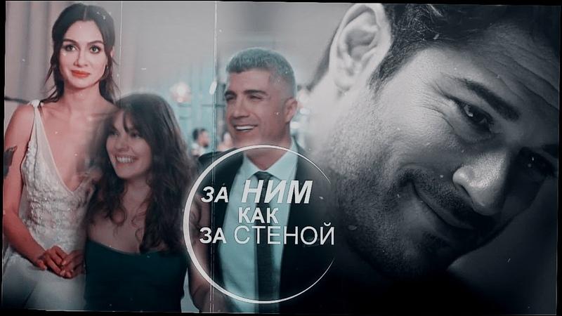 исповедь ЖЕНЫ Nihan Asli Süreyya