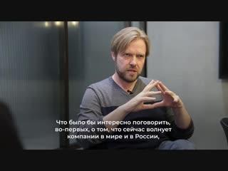 Колесо обозрения: Ермолай Солженицын (McKinsey & Company)
