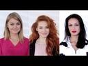 Макияж для блондинки, брюнетки и рыжей: в чем разница?
