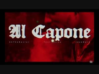 The Underachievers - Al Capone