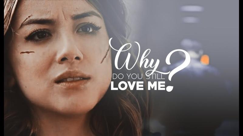 Daisy Ward | You Still Love Me