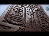Сезон 12 Серия 14 Древние пришельцы Ancient Aliens - Каменный космический корабль (A Spaceship Made of Stone)