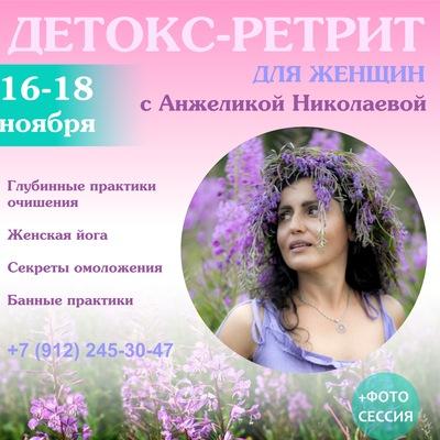 Татьяна Пруткова