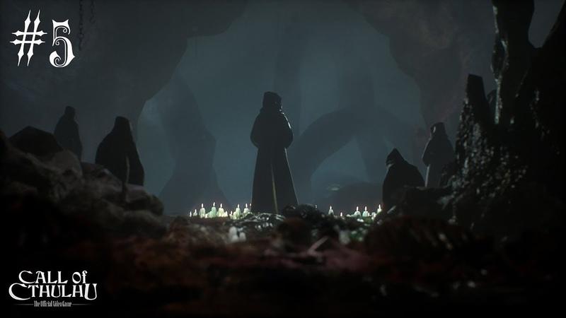 Прохождение Call of Cthulhu 5 (PC) - Подвал с сюрпризом » Freewka.com - Смотреть онлайн в хорощем качестве
