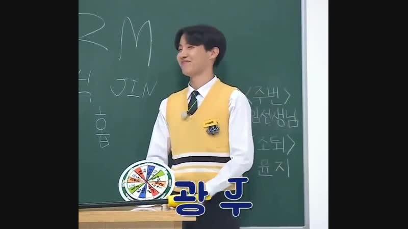 Taehyung imitates hoseok said Gwangju (run, 63)