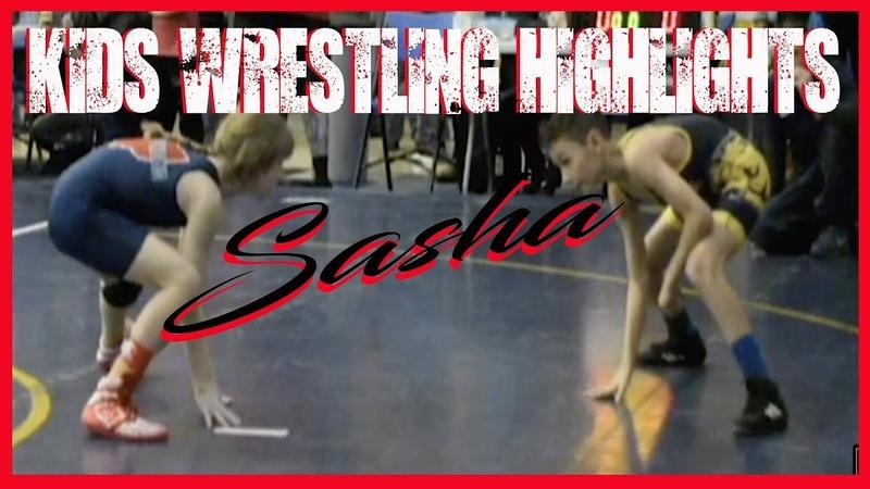 Kids Wrestling Highlights Sasha
