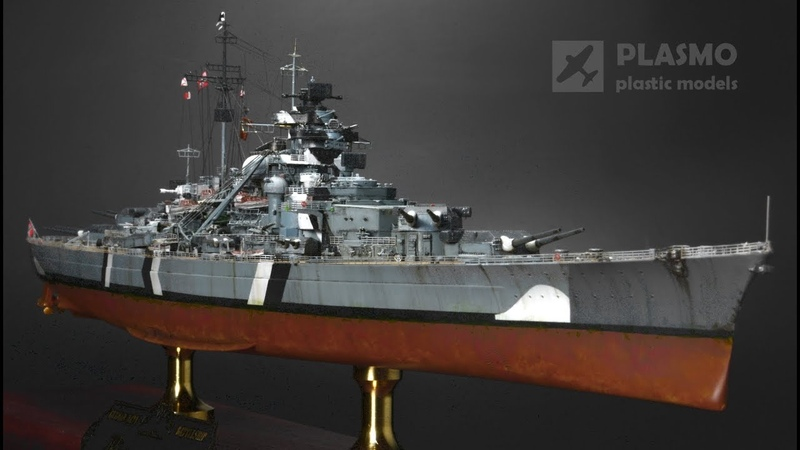 Battleship Bismarck 1700 Flyhawk - Ship Model