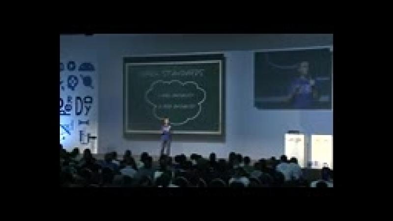 GDD 2010 Открытие конференции (на рус. яз.)_144p.3gp