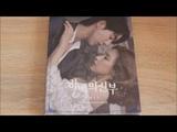 Unboxing album The Bride of Habaek (