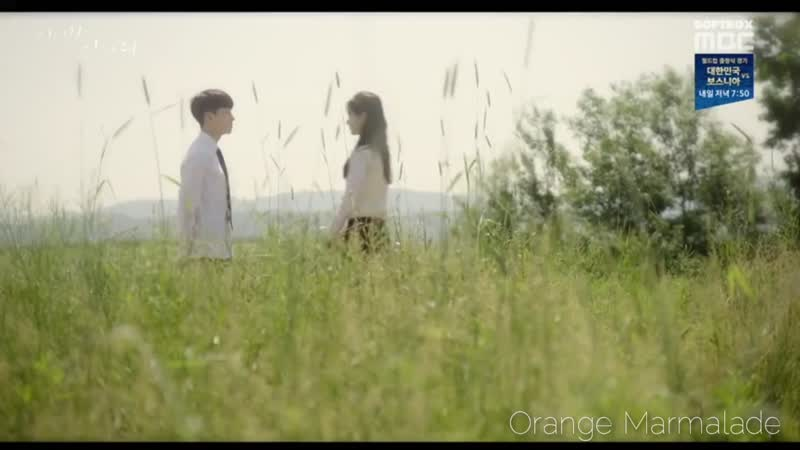 Отрывок из дорамы «Приди и обними меня» (Я найду тебя, обещаю) 06 серия. Озвучка SOFTBOX