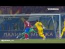 Україна 1:0 Чехія Гол: Маліновський 43 хв.
