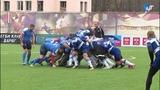 Новгородский Варяг одержал победу над московским Динамо в матче Высшей лиги по регби