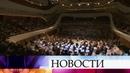 В День города в парке «Зарядье» открылся концертный зал.