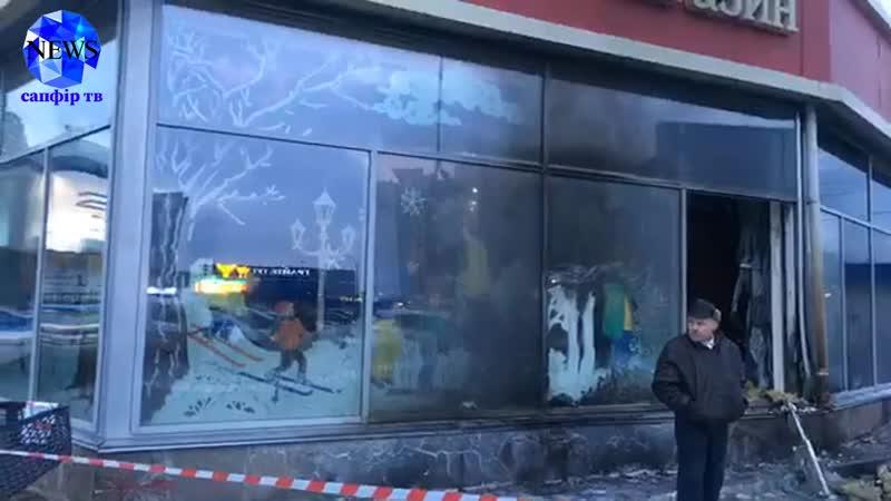 В Киеве подожгли магазин Порошенко: Военный с ведром бензина облил витрину и поджег