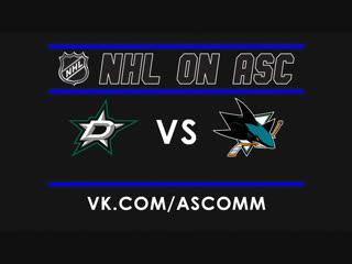NHL   Stars VS Sharks