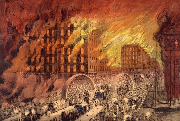 8 октября 1871 года в 9 часов вечера начался Великий чикагский пожар. Считается, что виновниками трагедии стало семейство О`Лири, в сарае которых корова опрокинула копытами керосиновую лампу.