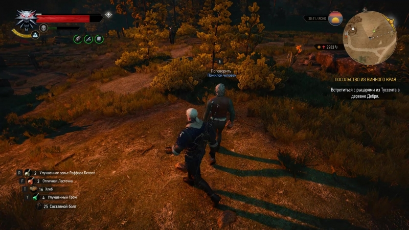 The Witcher 3 2018 09 20 14 09 24 02