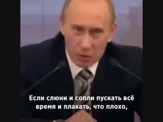 Мотивация от президента