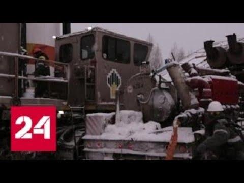 Роснефть возобновляет добычу нефти на крупнейшем месторождений страны - Самотлоре - Россия 24