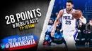 Ben Simmons Full Highlights 2019.03.19 76ers vs Hornets - 28-8-5, 11-12 FGM! | FreeDawkins