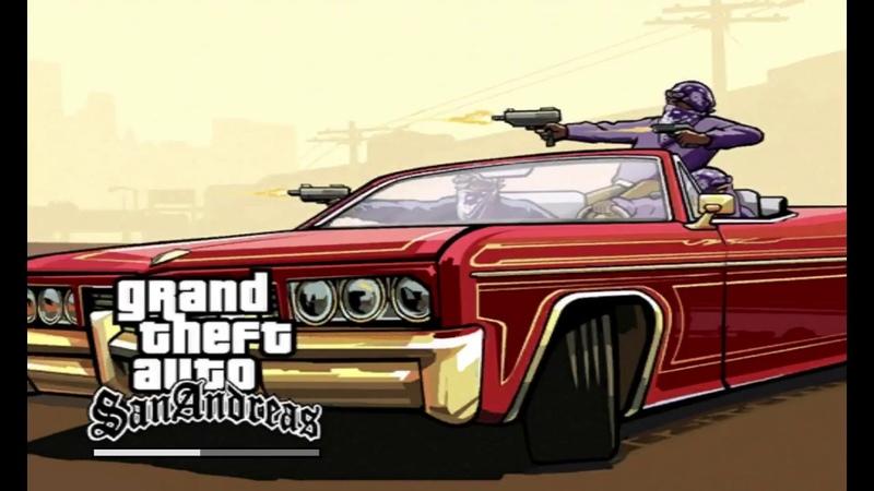 Black Skittles- GTA San Andreas