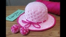 Sneakpeek 4 Crocheted hat 1.5inch pompom