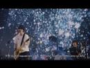 BUMP OF CHICKEN Houseki ni Natta Hi live at Saitama Super Arena 2018 рус саб
