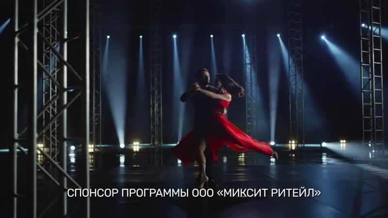 «Стань звездой вместе с MIXIT» - спонсорская интеграция бренда в шоу ТАНЦЫ на ТНТ 5 сезон с Татьяной Денисовой