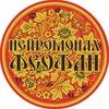 16.03 | Нейромонах Феофан | Впервые в ПТЗ!!!