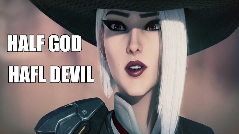 ASHE OVERWATCH | HALF GOD HALF DEVIL