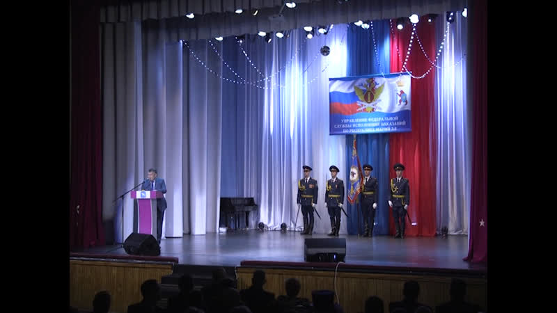 140-летие УИС в России торжественно отметили в Йошкар-Оле