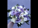 Букет невесты в бело-сирене вой гамме!
