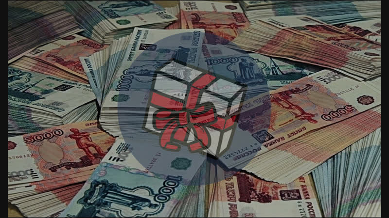 Розыгрыш от 21.01.2019 (100 рублей)