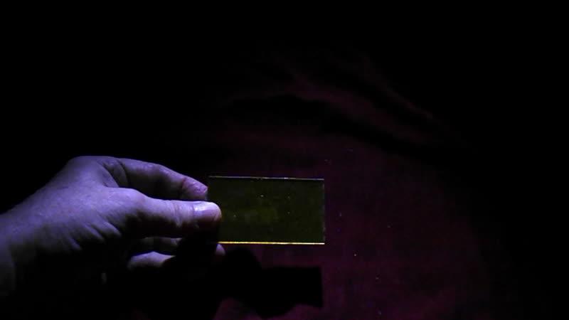 Стекломозаика золотая фольга 1
