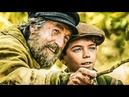 Фильм Как прогулять школу с пользой 2018 Русский трейлер В Рейтинге