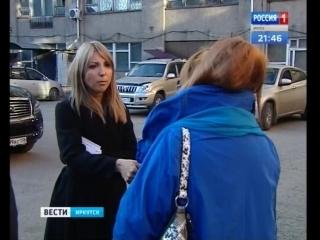 На сотрудника Росгвардии, который напал на женщину в гипермаркете Леруа Мерлен в Иркутске, завели уголовное дело