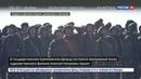 Новости на Россия 24 • Крыму Пиманова московские зрители апплодировали стоя