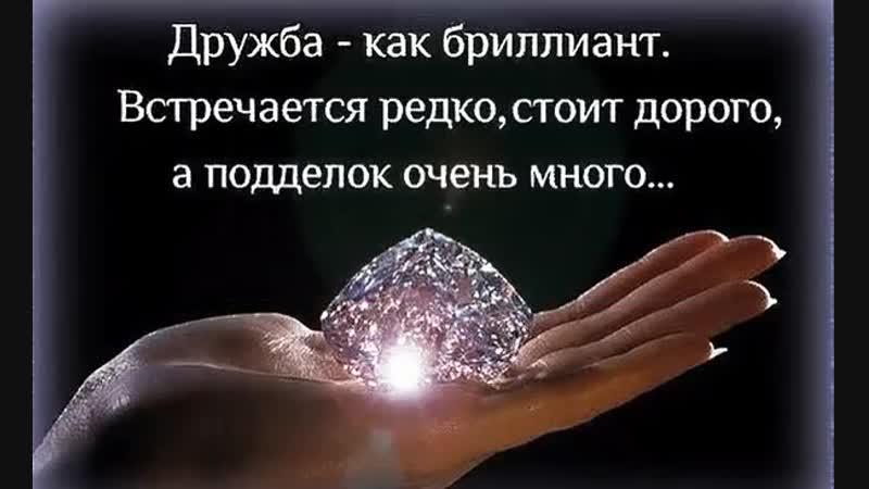 Doc378314359_489772626-1.mp4