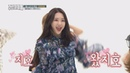 Weekly Idol EP 373 OH MY GIRL's 2X faster dance 'Remember Me'