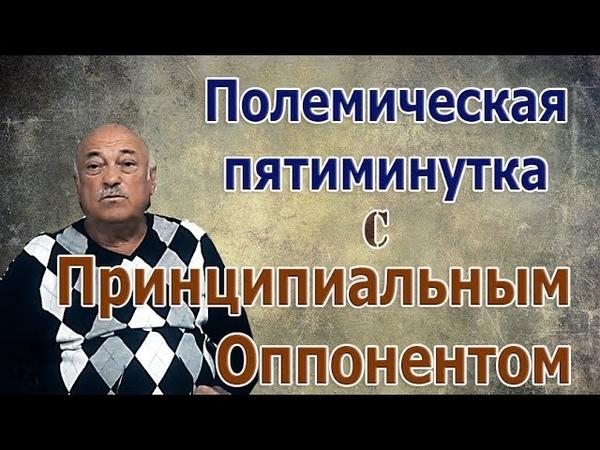 ДИАЛОГИ ОБ УСТРОЙСТВЕ ЖИЗНИ с Юзефом Дуберманом