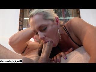 Жопастая милфа Alena Croft дала мужику во все дырки[sex Milf hardcore porn ass anal pusy tit anal milf минет мамка анал секс]