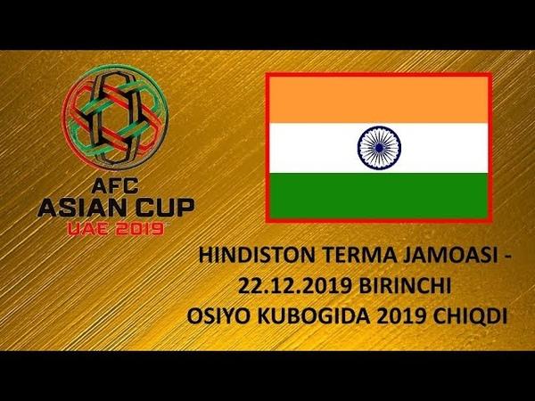 HINDISTON TERMA JAMOASI - 22.12.2019 BIRINCHI OSIYO KUBOGIDA 2019 CHIQDI