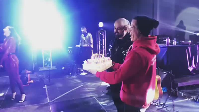 Поздравление Артика с Днем Рождения на концерте в Перми