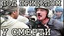 Лучший НОВЫЙ РУССКИЙ БОЕВИК ПРО ВОЙНУ в Афганистане! Военный фильм в хорошем качестве!